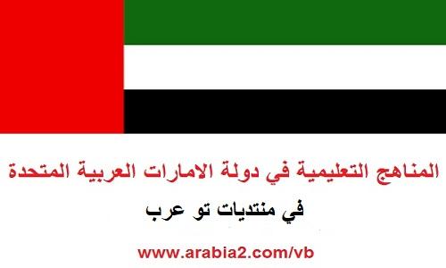 درس كتابة نص قناعي اللغة العربية الصف السابع الفصل الثالث 2018 المنهاج الاماراتي do.php?img=39928