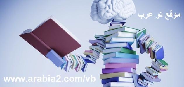 كتاب المربي _ كيف نربي اولادنا في الزمن الحديث - هام لاولياء الامور do.php?img=45168