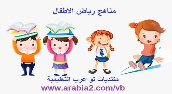 تعليم كتابة الحروف للاطفال بطريقة الصور و الرسم do.php?img=45705