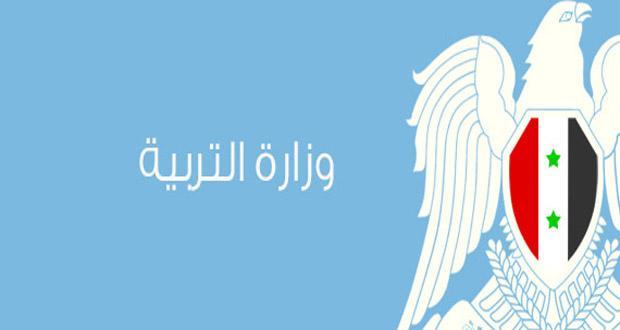 اختبار شامل بحث التحليل التوافقي بكالوريا 2020 المنهاج السوري do.php?img=54958