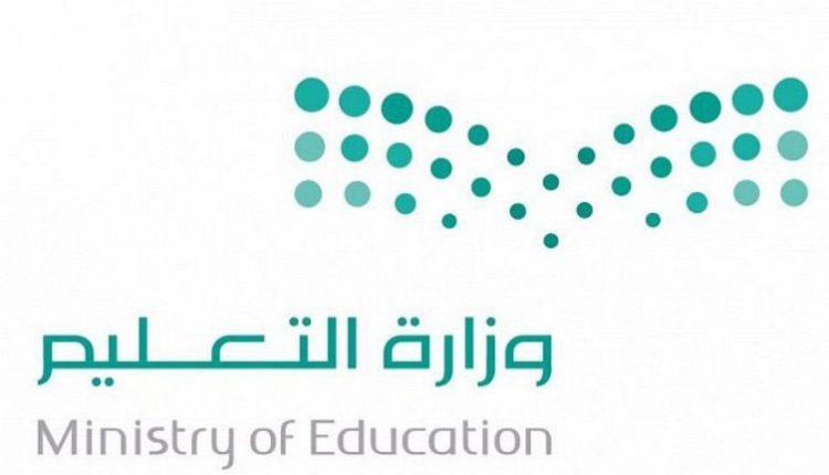 جمعية إسناد تقدم حقائب تعليمية لذوي الإعاقة do.php?img=55424