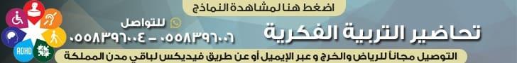 تحضير مادة احياء 1 نظام المقررات 1441 هـ / 2021 م