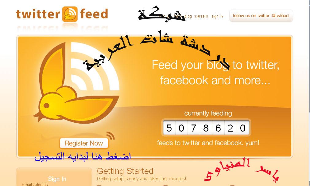 النشر الأتوماتيكي لمواضيع المنتدى في تويتر والفيس بوك 13290223561.jpg