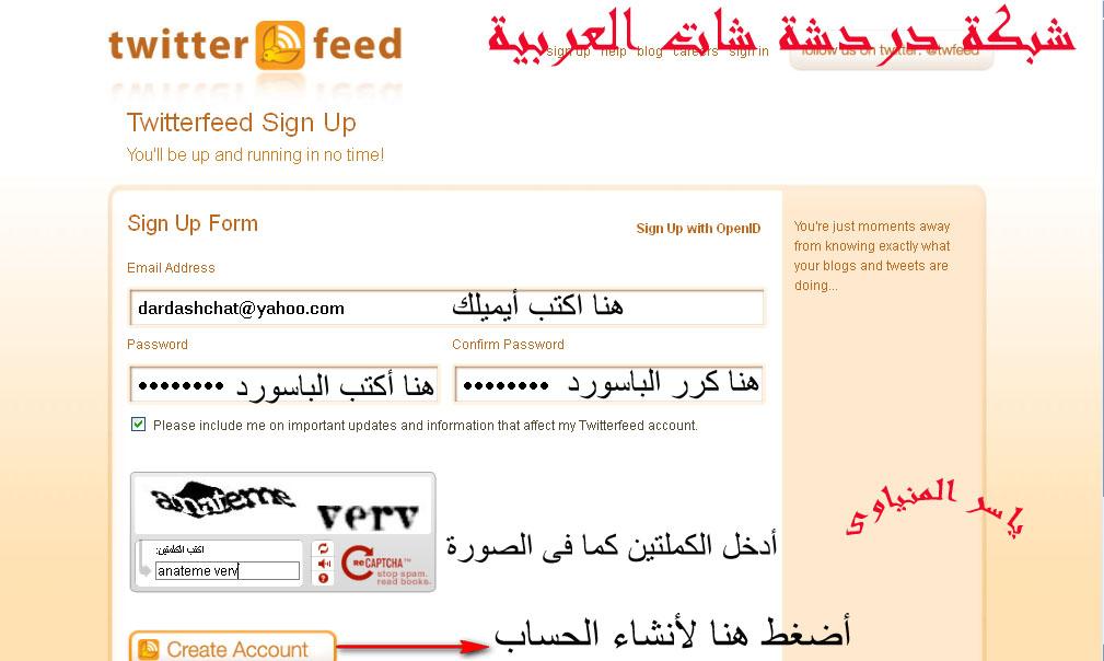 النشر الأتوماتيكي لمواضيع المنتدى في تويتر والفيس بوك 13290223562.jpg