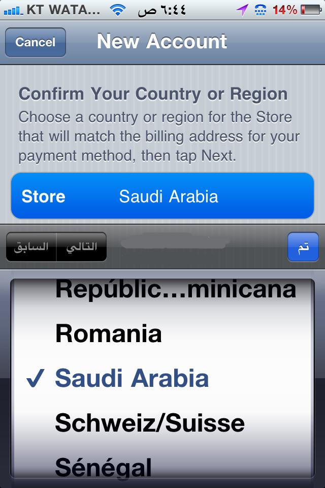 طريقة عمل حساب على ابل ستور Apple Store 13320219691.jpg