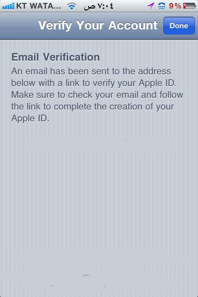 طريقة عمل حساب على ابل ستور Apple Store 13320223641.jpg