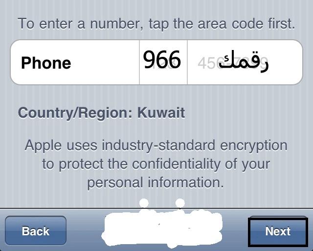 طريقة عمل حساب على ابل ستور Apple Store 13320226401.jpg