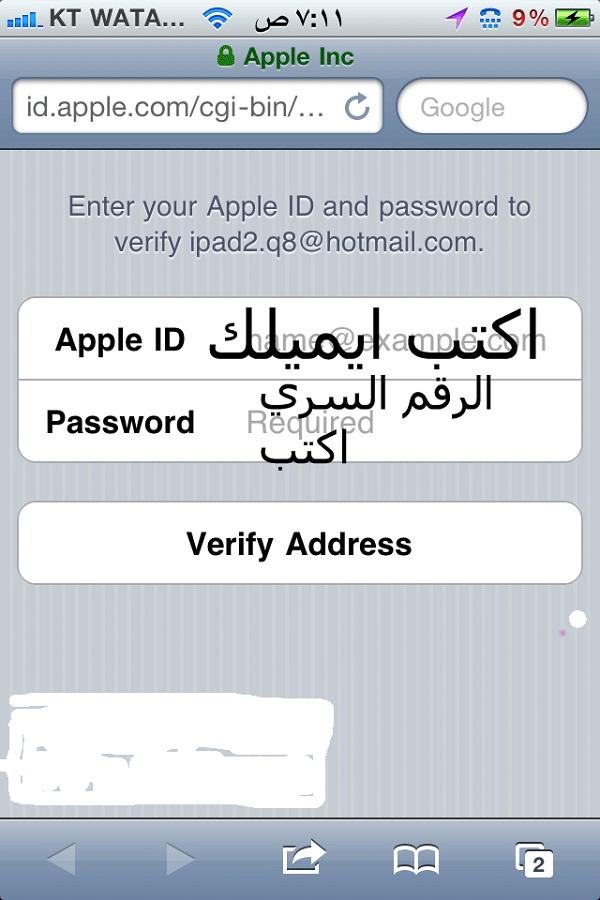 طريقة عمل حساب على ابل ستور Apple Store 13320227761.jpg
