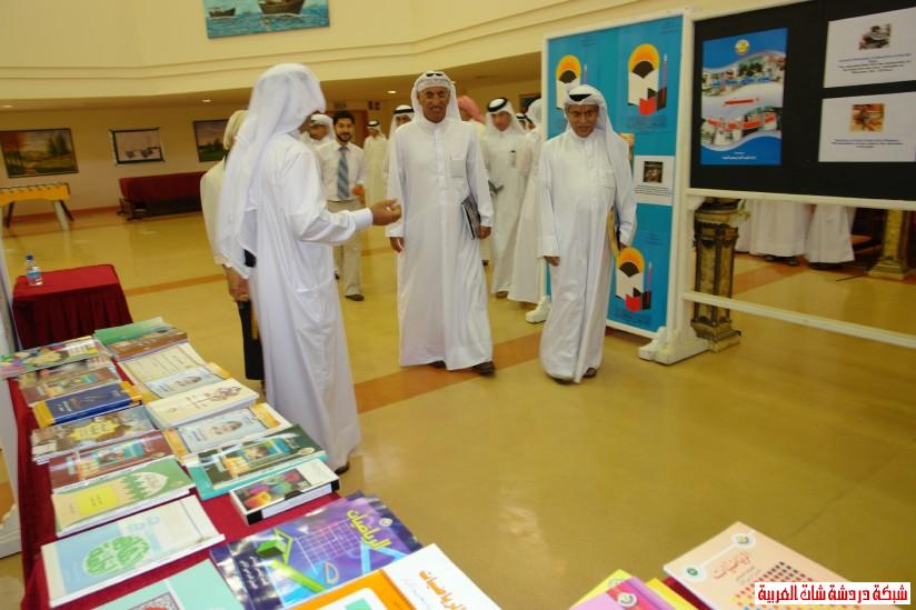 صور ولوحات عن التعليم للجميع 13347324156.jpg