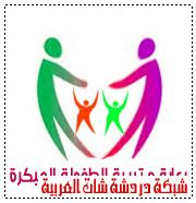 صور ولوحات عن التعليم للجميع 13347326001.png