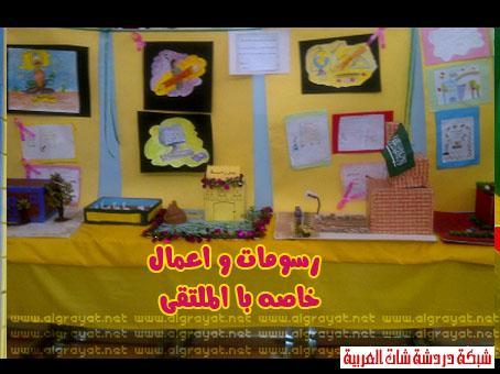 صور ولوحات عن التعليم للجميع 13347326002.jpg