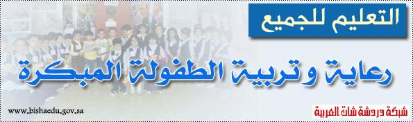 صور ولوحات عن التعليم للجميع 13347380531.png