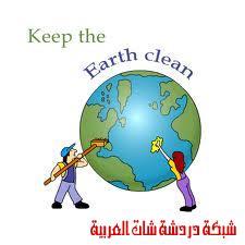 صور يوم الارض العالمي 13350439924.jpg