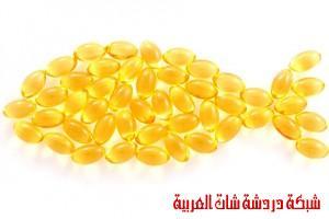 أوميجا 3 كبسولات زيوت الأسماك فوائد وعلاج 13382395241.jpg