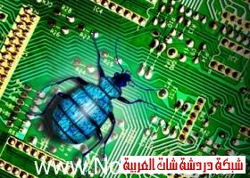 المباحث الفدرالية الأمريكية تحذر من فيروس خطير يجتاح الانترنت في العالم 13417561251.png