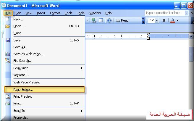 شرح كيفية تنسيق ملف word 13427974521.jpg