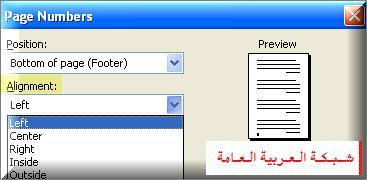 شرح كيفية تنسيق ملف word 13427979401.jpg