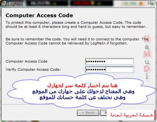 طريقة التحكم بجهازك عن بعد من اي جهاز اخر 13491122131.png