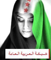 سورية 13507871351.jpg