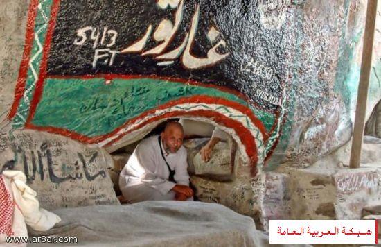 غار ثور .. حصن تاريخي خلده القرآن الكريم 13510977611.jpg