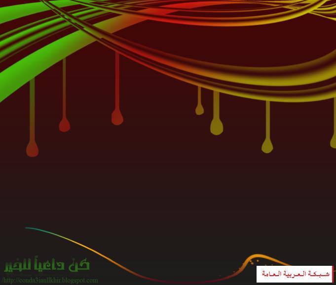 مجموعة من الخلفيات والصور المفيدة لتصميمات الفوتوشوب 13518848571.jpg