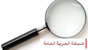 صور برنامج تطوير المدارس 13540393493.jpg