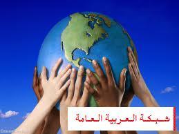 صور برنامج تطوير المدارس 13540393494.jpg