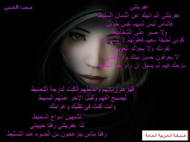 عفريتتي 13548814381.jpg