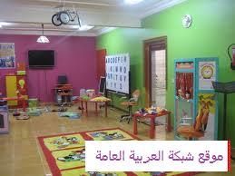صور وعبارات للتطوير في المدراس 13551586122.jpg