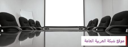 صور وعبارات للتطوير في المدراس 13551586125.jpg