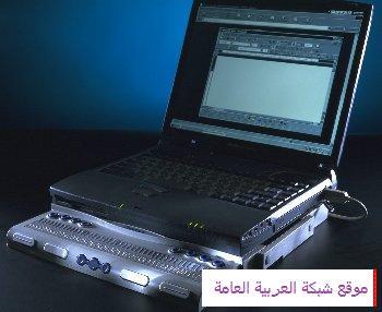 لغة برايل 13567155083.jpg