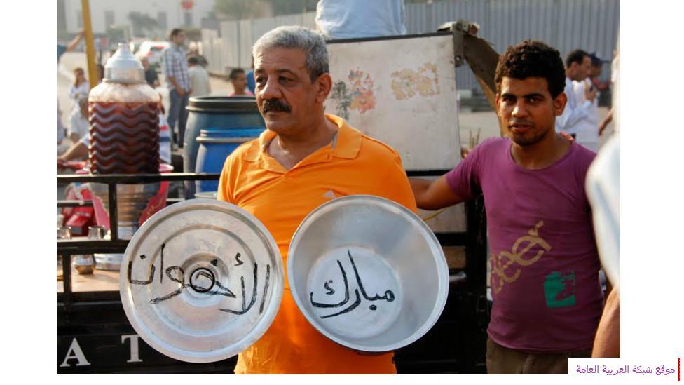 صور غير تقليدية للاحتجاج في مصر 2012 13573990016.jpg