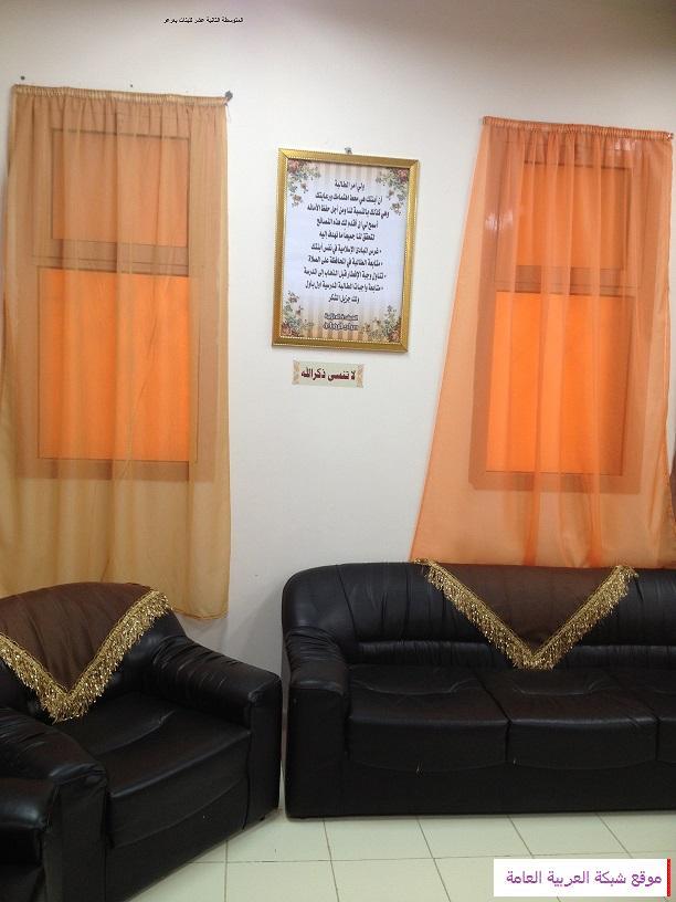 غرفة الارشاد الطلابي بالمتوسطة الثانية عشر للبنات بعرعر