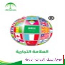 صور حماية المستهلك 13667451483.jpg