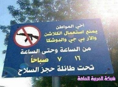"""اللبنانيون يثبتون للعالم أن بلدهم """"بلد العجائب"""" 13750082481.jpg"""