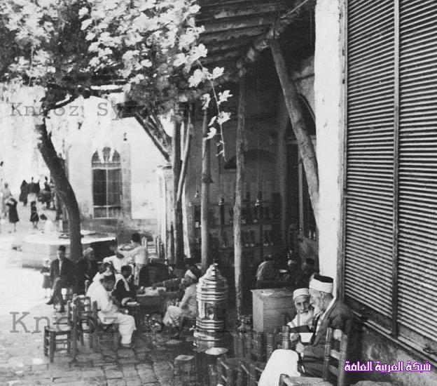 صورة لمقهى النوفرة في العام 1924 13750244611.jpg