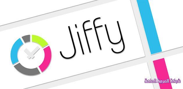 تطبيق تتبع الوقت Jiffy 13750995781.jpg