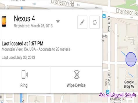 غوغل تطرح خدمة العثور على الهواتف الذكية المفقودة 13755416251.jpg