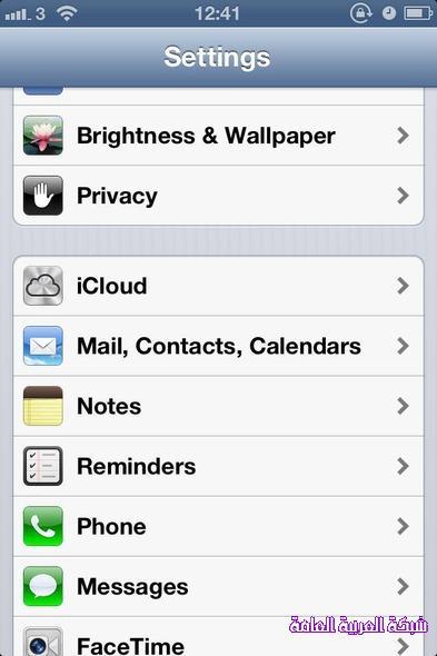 طريقة تصدير جهات اتصال الآيفون إلى iCloud 13768557391.jpg