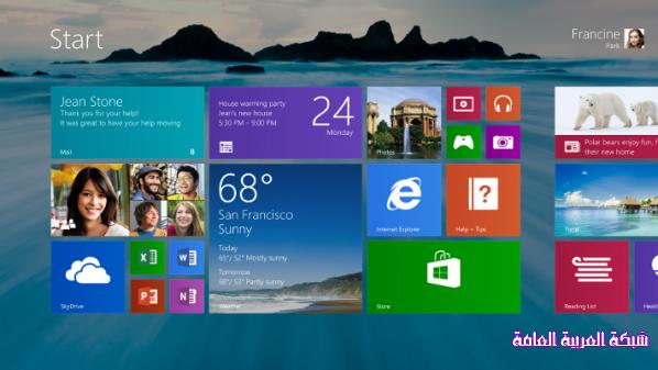 """مايكروسوفت توفر النسخة النهائية من """"ويندوز 8.1″ للشركات 13779373901.png"""