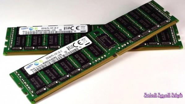 سامسونج تعلن عن دخول ذواكر ddr4 حيز الإنتاج 13780262211.jpg