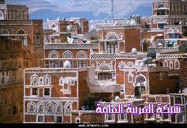 صور من التراث العمراني في المدينة المنورة 13780566554.jpg
