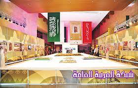 صور من التراث العمراني في المدينة المنورة 13780568933.jpg