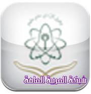 تطبيقات الجهات الحكومية السعودية 13781104601.jpg