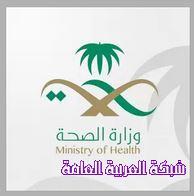 تطبيقات الجهات الحكومية السعودية 13781104604.jpg