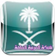 تطبيقات الجهات الحكومية السعودية 13781104606.jpg