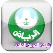 تطبيقات الجهات الحكومية السعودية 13781106322.jpg