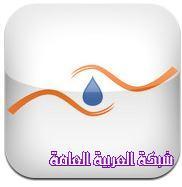 تطبيقات الجهات الحكومية السعودية 13781106324.jpg
