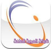 تطبيقات الجهات الحكومية السعودية 13781106325.jpg