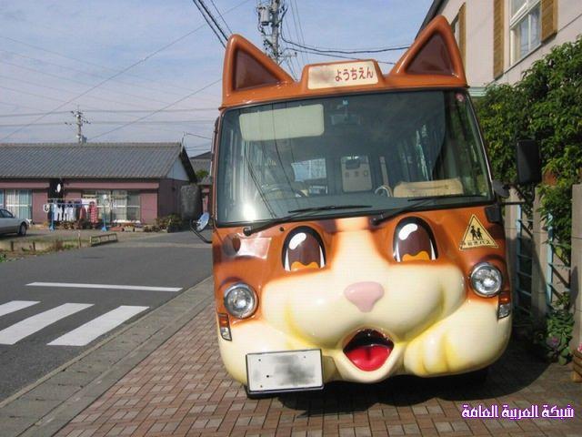 باصات مدارس الاطفال في اليابان 137822721231.jpg